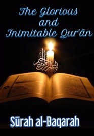 The Glorious and Inimitable Quran, Surah al Baqarah, ayah 2